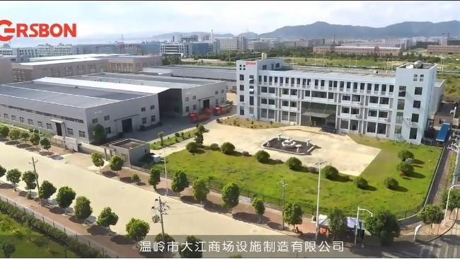 台州仓储笼-大江仓储笼