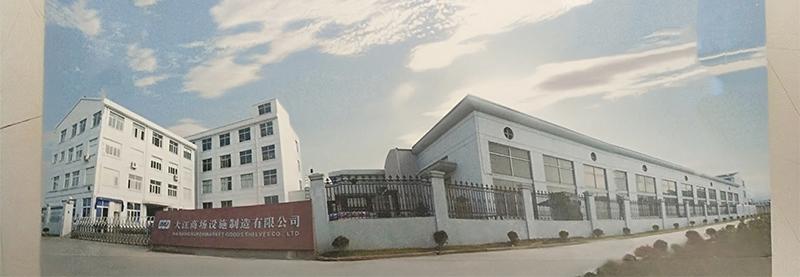 大江仓储笼旧厂