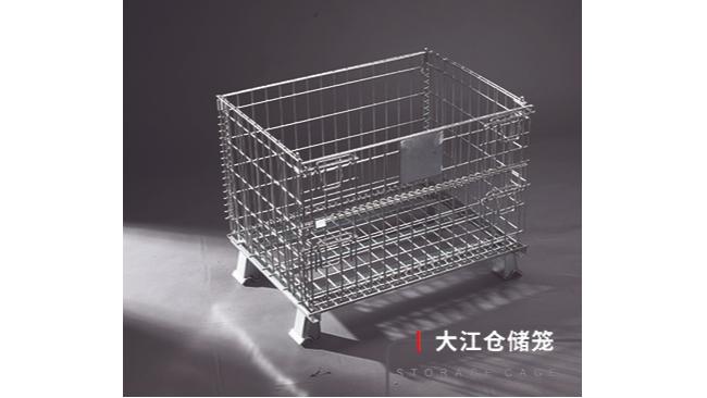 什么是仓储笼,仓储笼的优点和作用