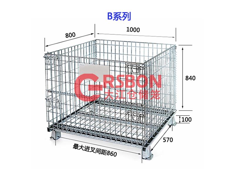 常规标准仓储笼规格尺寸1000*800*840-大江仓储笼