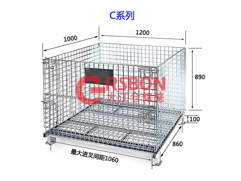 常规标准仓储笼规格尺寸1200*1000*890-大江仓储笼