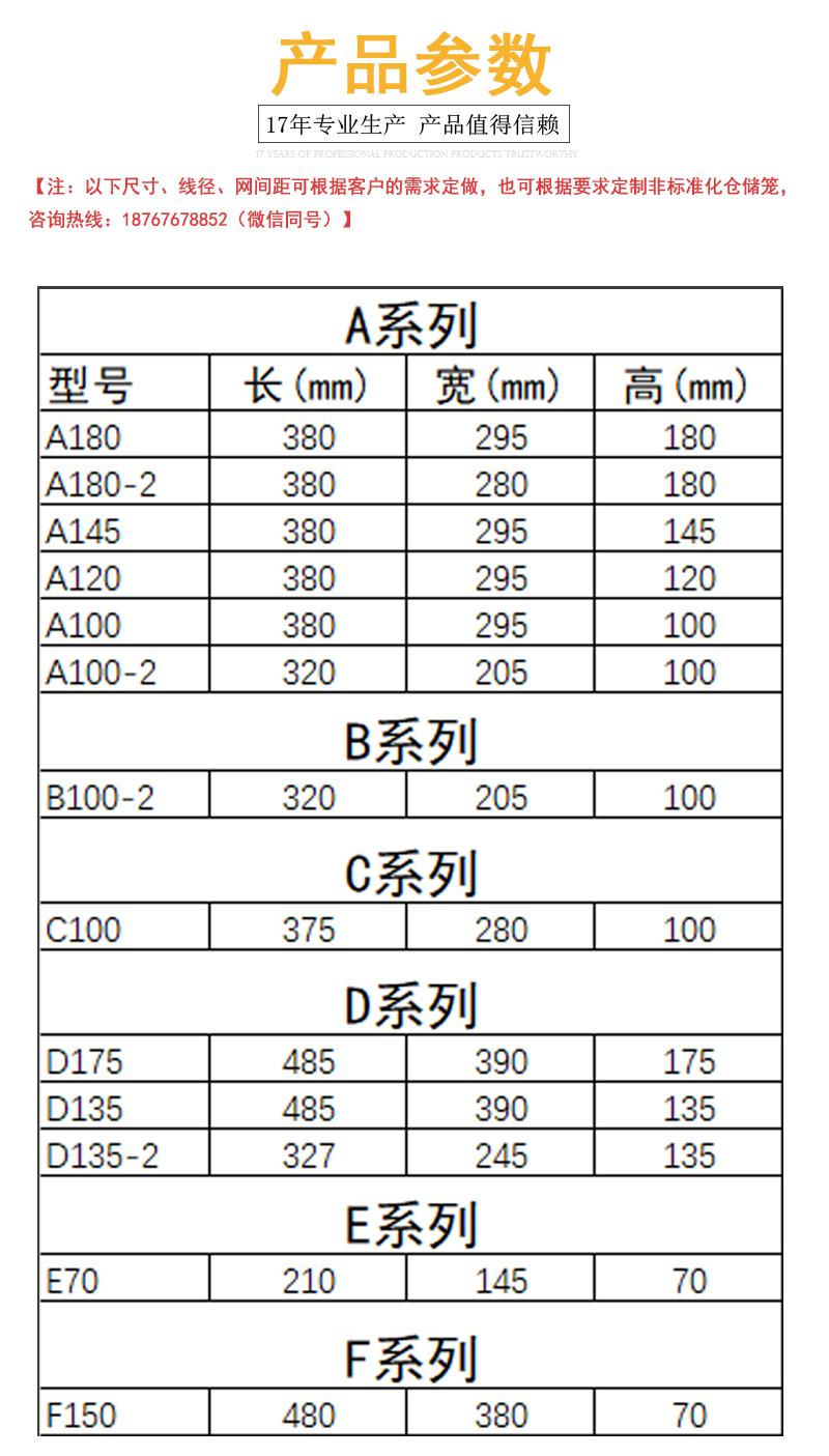 拉伸型金属周转箱规格