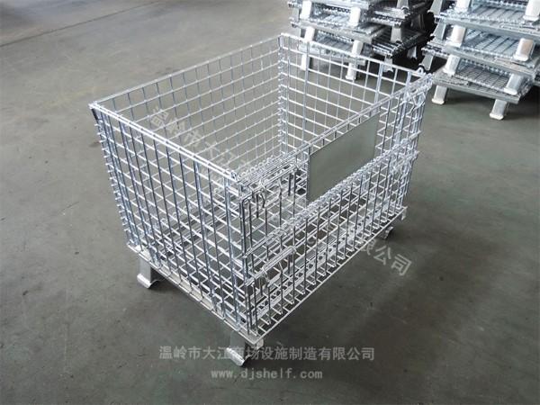 前网折弯仓储笼-01