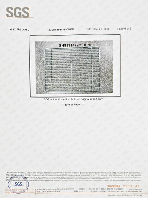 SGS检测报告-5