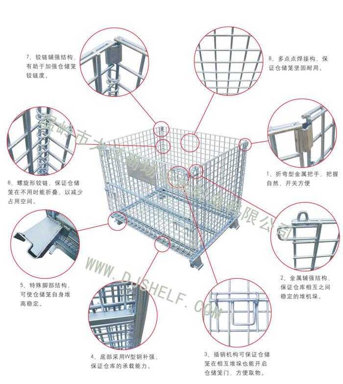 折叠仓储笼细节