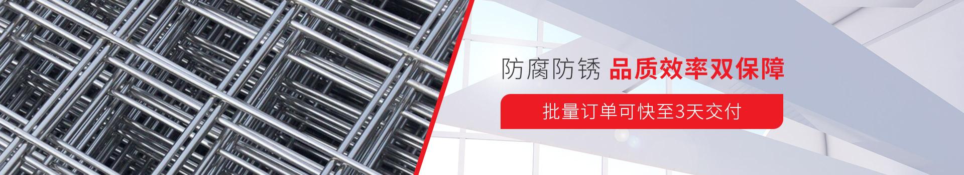 折叠仓储笼 防腐防锈 品质效率双保障