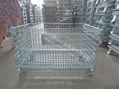 【网距25*50】800*500*530折叠式仓储笼