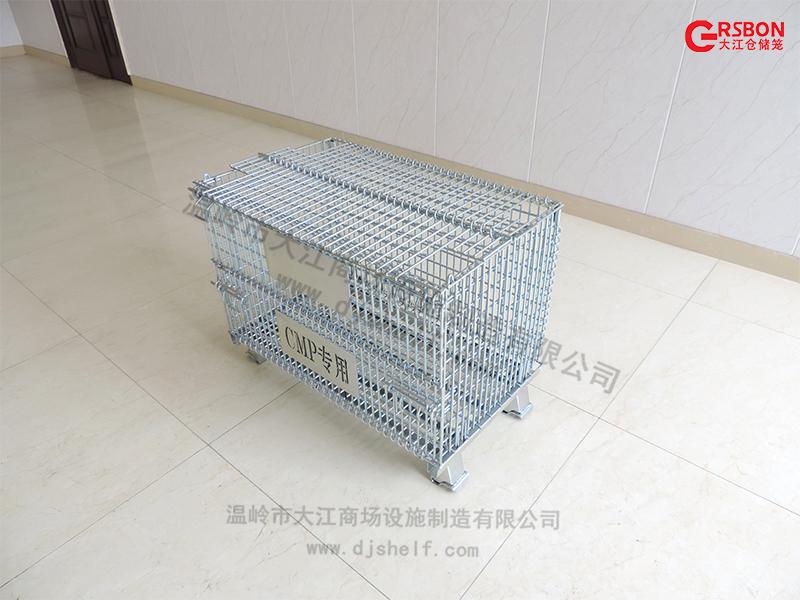 仓储笼加可折叠盖子-大江仓储笼