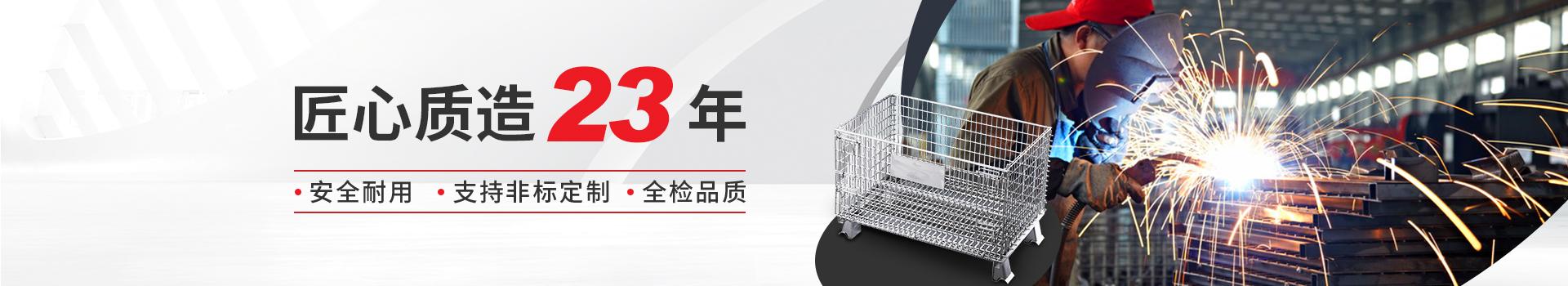 大江非标仓储笼 匠心质造17年  安全耐用