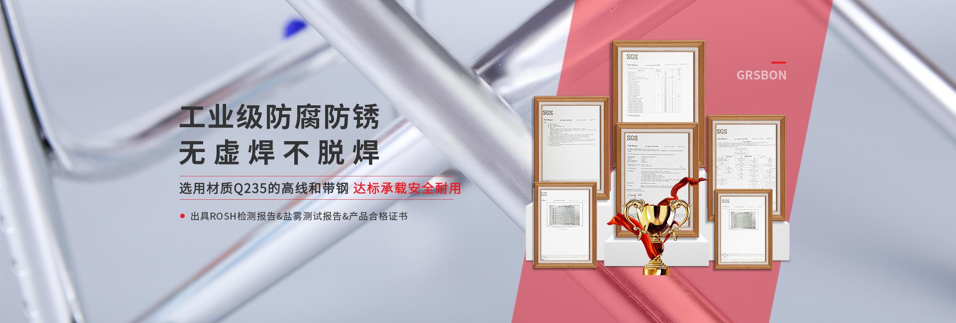 大江仓储笼工业级防腐防锈  无虚焊不脱焊